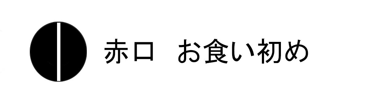 okuizome03